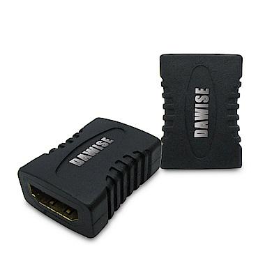 (一組2入)【FC01-DAWISE】HDMI母對母轉接頭