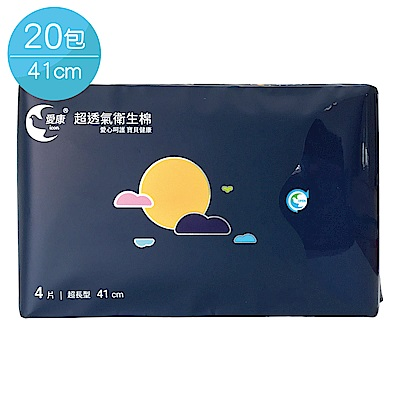 愛康 超透氣衛生棉 超長型41cm 4片x20包/組