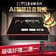 【EVBOX 易播盒子】5PRO 8核心CPU+32G儲存空間 AI語音聲控(安博 機上盒 智慧 數位 網路 4k EVPAD) product thumbnail 1