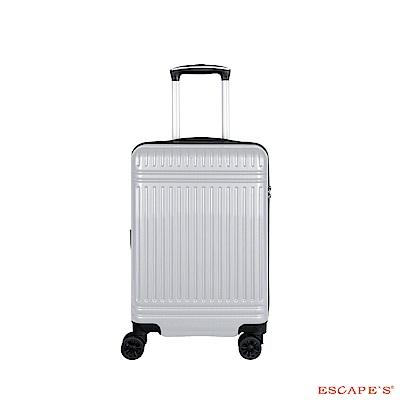 日本 ESCAPES 19吋 格紋拉鍊登機箱 白色