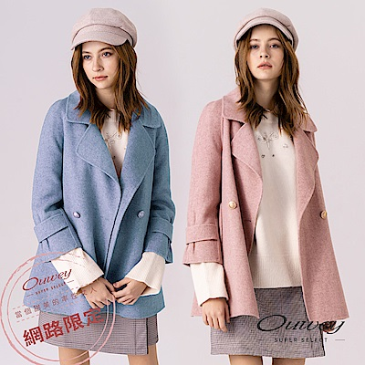 OUWEY歐薇 精緻80%雙面羊毛大衣外套(粉/藍) @ Y!購物