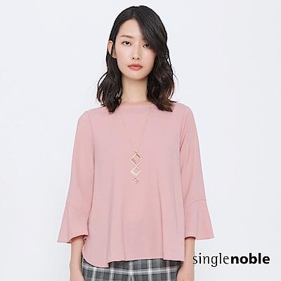 獨身貴族 浪漫情懷荷葉袖傘襬剪裁上衣(3色)