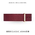 DW 錶帶 20mm金扣 玫瑰紅織紋錶帶