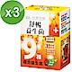 台塑生醫-舒暢益生菌(30包入/盒) 3盒/組 product thumbnail 1