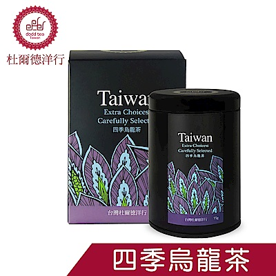 【DODD Tea 杜爾德】嚴選『原鄉四季』烏龍茶-2兩(75g)