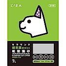 日本KIRA大和 綠茶 紙貓砂 7L 五包組