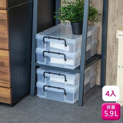 聯府床底整理箱5.9L(4入)沙發收納箱K13