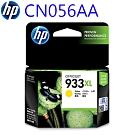 HP CN056AA #933XL黃色原廠墨水匣