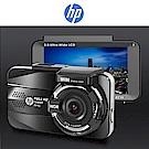 [HP] f870g惠普高畫質行車記錄器內建GPS軌跡紀錄_高畫質