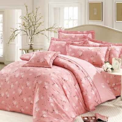 Arnold Palmer雨傘牌 綴花紛紛-台製40紗精梳棉床包枕套雙人加大三件組