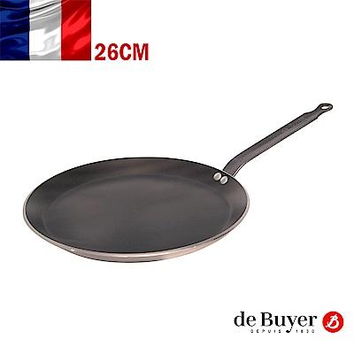 de Buyer畢耶 CHOC系列-5層平底不沾可麗餅鍋26cm