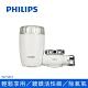 飛利浦龍頭型淨水器(日本原裝)WP3861 product thumbnail 2