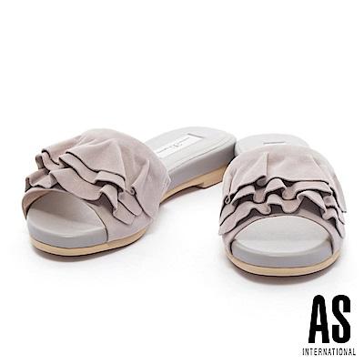 拖鞋 AS 浪漫活潑荷葉邊純色羊麂皮低跟拖鞋-米