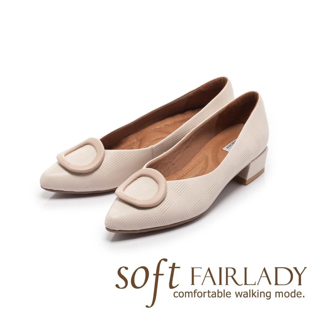 FAIR LADY Soft芯太軟 真皮壓紋圓釦尖頭低跟鞋 粉