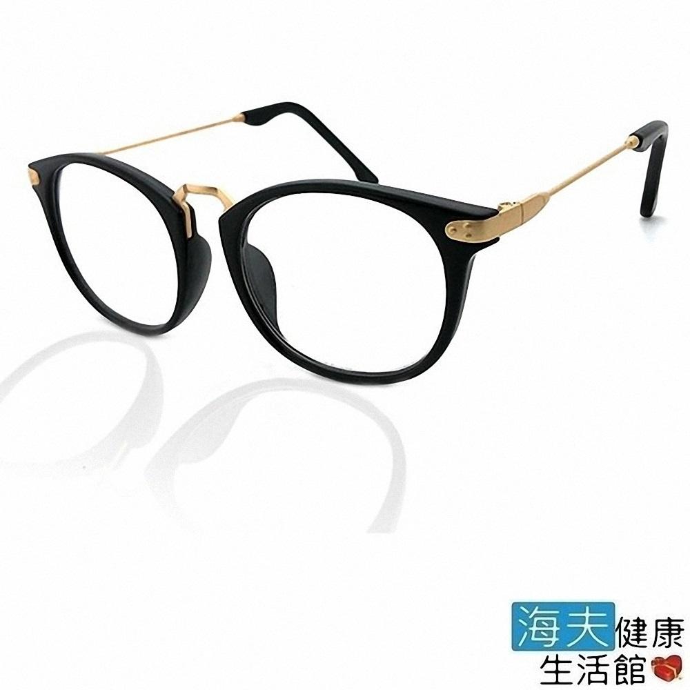 向日葵眼鏡矯正鏡片-未滅菌 海夫健康生活館 老花眼鏡 228028
