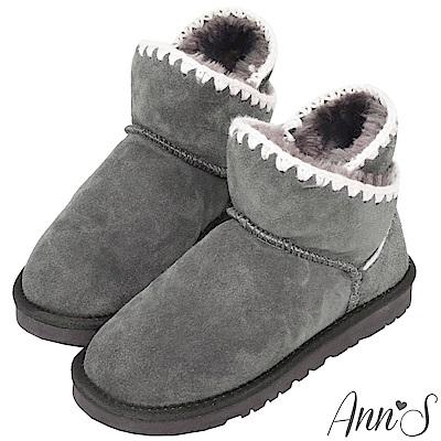 Ann'S可愛毛線-側V編織滾邊短筒真皮雪靴-灰
