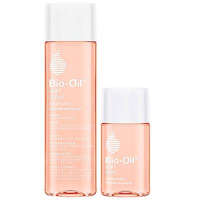Bio-Oil百洛 護膚油(125ml+60ml)