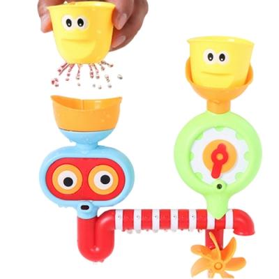 JoyNa兒童洗澡玩具戲水花灑寶寶水杯眼睛轉轉樂