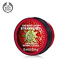 The Body Shop草莓嫩白唇部滋養霜-10ML