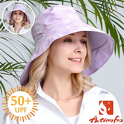 挪威 ACTIONFOX 女新款 抗UV雙面運動遮陽帽UPF50+_淺紫
