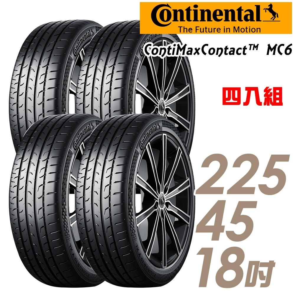 【馬牌】ContiMaxContact6 運動操控胎_四入組_225/45/18(MC6)