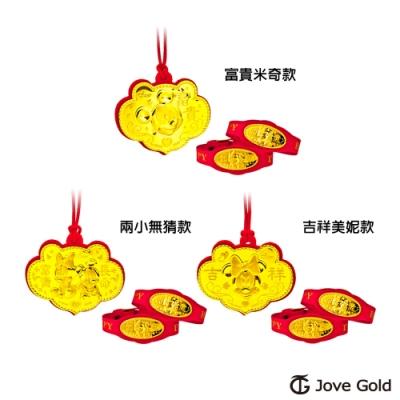 (時時樂限定)Disney迪士尼系列金飾 三件式黃金彌月禮盒-0.2錢