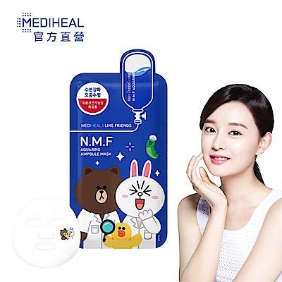 MEDIHEAL x LINE FRIENDS 親古高效特強保濕導入面膜 10片/盒