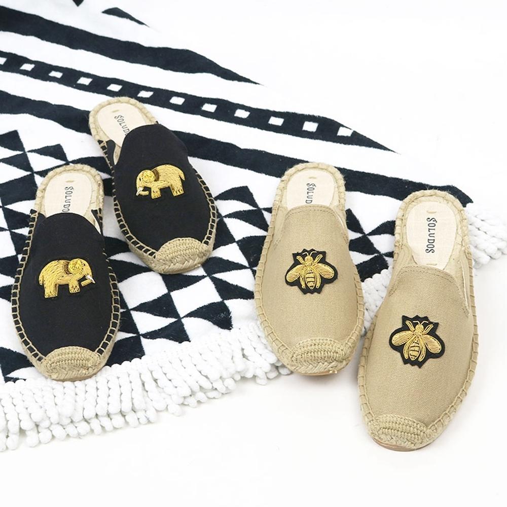 Soludos 印度絲 卡其蜜蜂 黑大象 草編 穆勒鞋