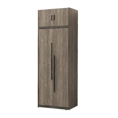文創集 蕾娜德 現代2.5尺四門單吊二格高衣櫃/收納櫃-76x51x237cm免組