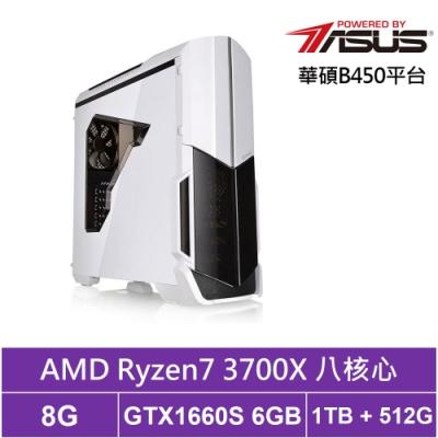 華碩B450平台[光明鬥魂]R7八核GTX1660S獨顯電玩機