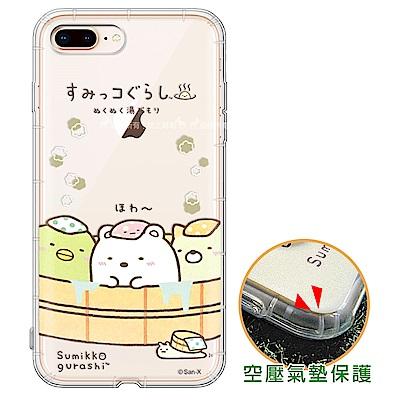 角落小夥伴 iPhone 8 Plus / 7 Plus 5.5吋 空壓手機殼(溫泉)