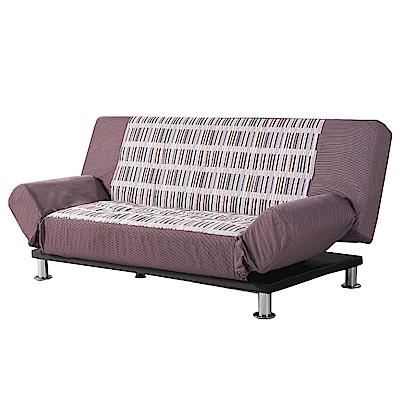 品家居 茉伊拉亞麻布展開式沙發床-187x95x87cm-免組