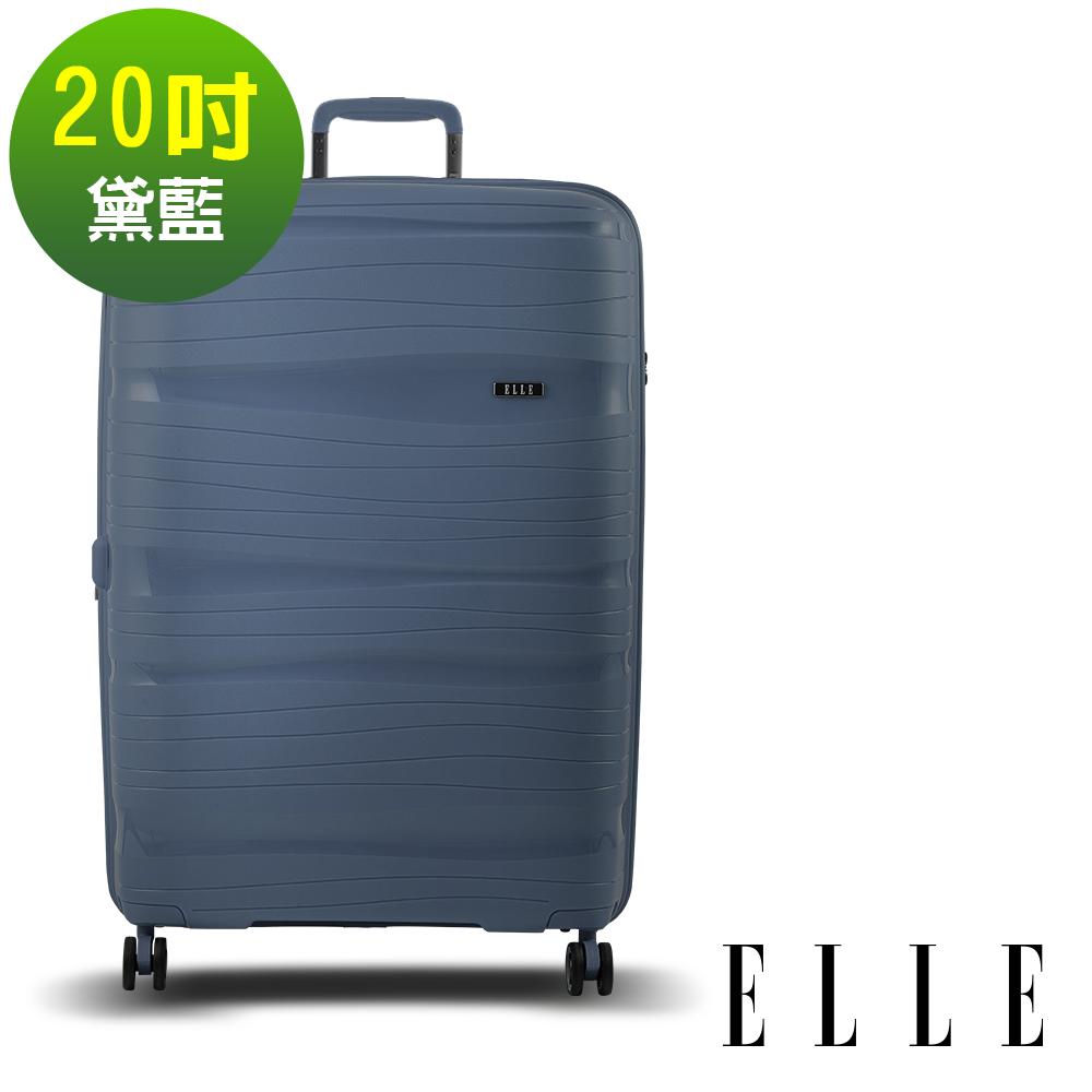 ELLE 鏡花水月第二代-20吋特級極輕防刮PP材質行李箱- 黛藍EL31239