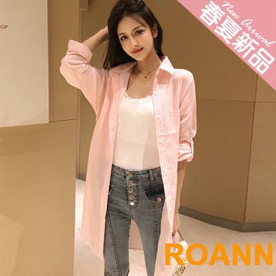 慵懶風防曬襯衫棉麻外套 (共三色)-ROANN