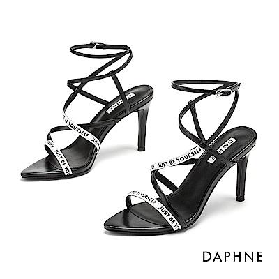 達芙妮DAPHNE 涼鞋-潮流字母交叉扣帶細高跟涼鞋-黑色