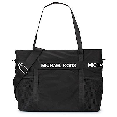 MICHAEL KORS 素面尼龍肩背/斜背二用旅行托特包-大/黑
