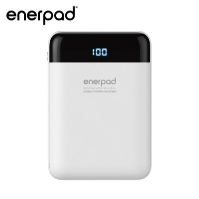 【enerpad】Q810-WH迷你高容量顯示型10000mAh行動電源-白色