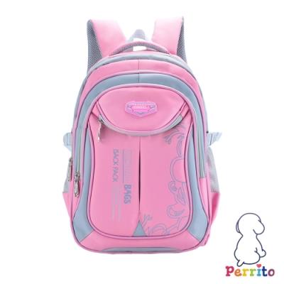 Perrito「創意學園」核心護脊兒童書包 (粉色)