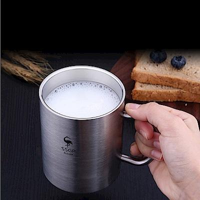 PUSH!餐具用品304兒童防摔杯子茶杯E116(400ML)