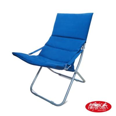 《闔樂泰》四季款折疊休閒躺椅 ( 折合椅 / 摺疊椅 / 戶外椅)