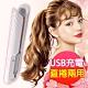 沛莉緹Panatec USB無線多功能隨身離子夾-白色 K-136W product thumbnail 2