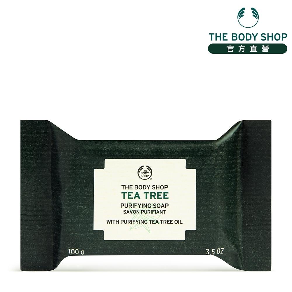 The Body Shop 茶樹淨化潔膚皂-100G