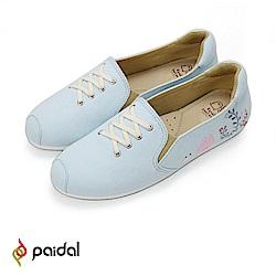 Paidal x 卡娜赫拉的小動物 日間花賞樂福鞋-淺藍