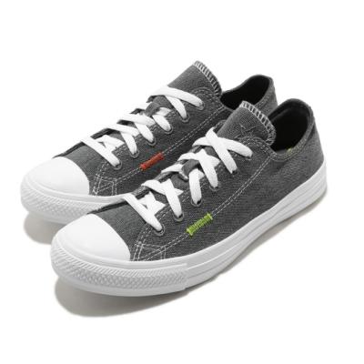 Converse 休閒鞋 All Star 低筒 穿搭 男女鞋 基本款 簡約 帆布 輕便 情侶鞋 灰 白 168602C
