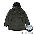 GIORDANO 男裝80%羽絨中長版連帽立領羽絨外套-59 碳綠