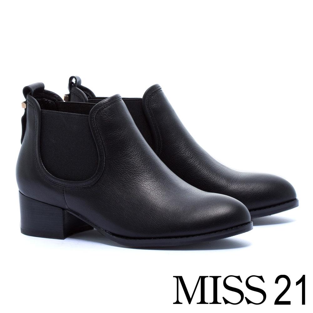 短靴 MISS 21 細緻摔紋牛皮拼接鬆緊帶設計粗跟短靴-黑