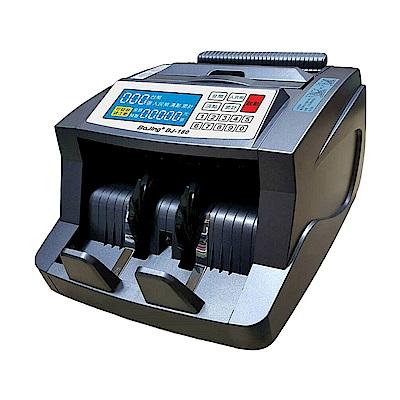 BOJING BJ-180 充電式點驗鈔機 台幣/人民幣 點鈔機