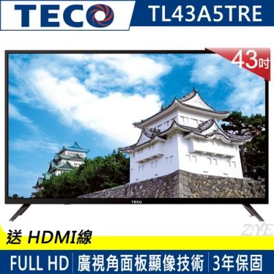 TECO東元 43吋 FHD液晶顯示器+視訊盒 TL43A5TRE