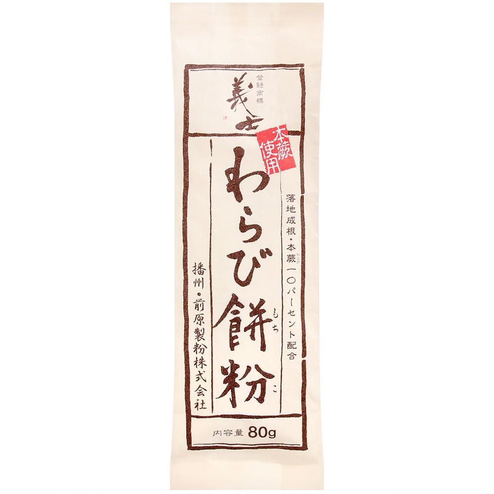 前原製粉 蕨餅粉(80g)