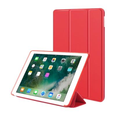 Apple蘋果iPad mini 7.9吋2019版高質感三折TPU軟殼保護皮套